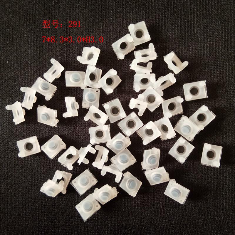 白色硅胶按键291