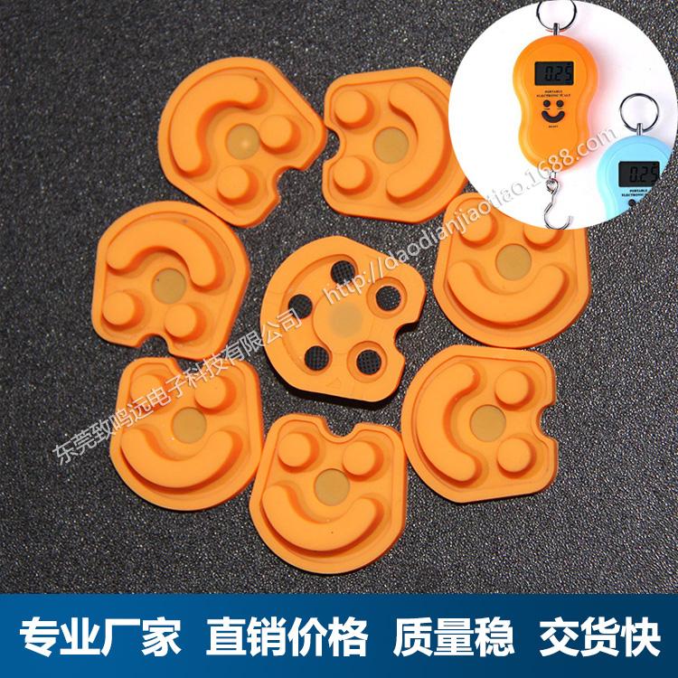 葫芦称按键 电子秤手提秤专用硅胶按键 笑脸按键 专业厂家生产 有私家
