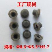 硅胶按键8.6*5.5*H5.7