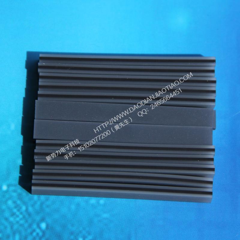 YS 透明夹层导电胶条
